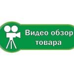 Видеообзоры по оздоровительной продукции Арго