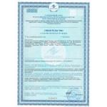 Сертификаты на продукцию Арго