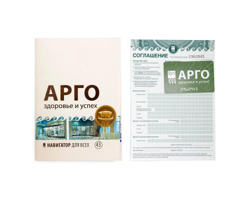 Информационный пакет АРГО