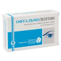 Офтальмолептин