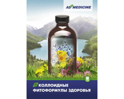 Каталог продукции ЭД Медицин