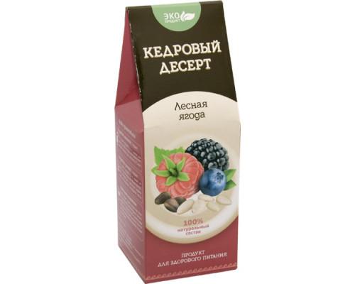 Кедровый десерт «Лесная ягода»