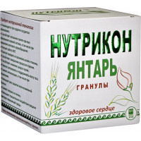 Нутрикон Янтарь
