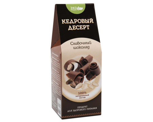 Кедровый десерт «Сливочный шоколад»