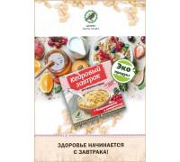 Буклет Кедровый завтрак